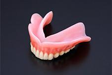 痛みを感じない入れ歯