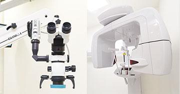 最新設備の充実 ー CT/マイクロスコープ